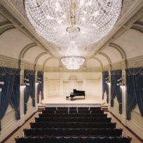 Feb 2017  |  Marcello Concerto at Carnegie
